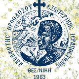 Profile for Orthodox Missionary Fraternity