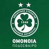 Profile for OMONOIA FC