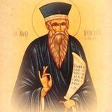 Profile for Ιεραποστολικός Σύνδεσμος ''Άγιος Κοσμάς ο Αιτωλός''