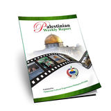 Palestinian Weekly Report