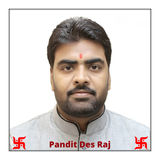 Profile for Pandit Desraj