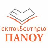 Profile for Panou Schools