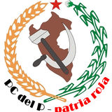 Profile for PARTIDO COMUNISTA DEL PERÚ - PATRIA ROJA