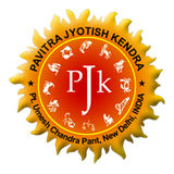1071e7b4c 2019 Virgo Yearly Horoscope Predictions by Pavitra Jyotish Kendra ...