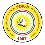 Profile for pdk-s