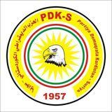 pdk-s