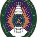 Phuket Rajabhat University - มหาวิทยาลัยราชภัฏภูเก็ต