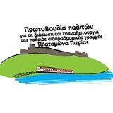 Profile for Platamon Railway