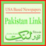 PL PUBLICATIONS