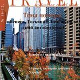 Profile for Plus Travel