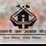 Profile for Pradhan Mantri Awas Yojana