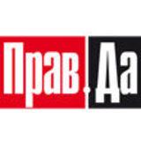 Profile for Newspaper PravDa
