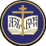 Profile for Православное образование