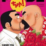 Profile for Pride - Il mensile gay italiano