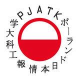 Profile for Portfolio | AW | PJATK