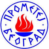 Prometej Beograd