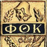 Profile for Phi Theta Kappa