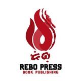 Rebo Press Book Publishing