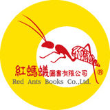 Profile for redant books