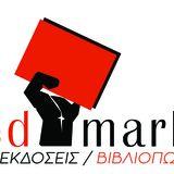 Profile for RedMarks publishing
