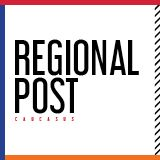 Profile for Regional Post Caucasus