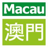Profile for Revista Macau