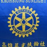 Profile for Rotary Sunlight
