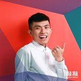 Profile for 徐世謙