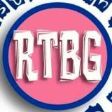 GWC  & RTBG