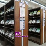 Profile for RU Journal Services