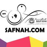 Safnah.com IT Services صفنة دوت كوم لخدمات تكنولوجيا المعلومات