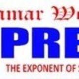 Samar Weekly Express