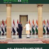 Sawtul Hind Magazine