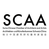 Scaa Annual Report 2017 By Scaach Issuu