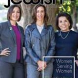 Profile for San Diego Jewish Journal