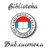 Profile for SKD Prosvjeta - Centralna Biblioteka/Središnja knjižnica Srba u RH