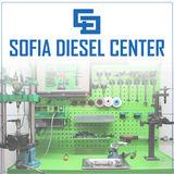 Profile for Sofia Diesel Center