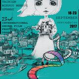 Profile for Short Film Festival in Drama