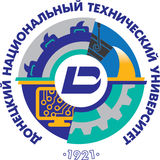 Donetsk National Technical University (DonNTU)