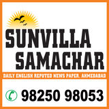 SUNVILLA SAMACHAR (ENGLISH DAILY)