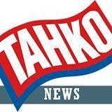 Tahko News