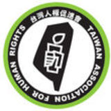Profile for Taiwan Human Rights