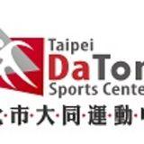 Profile for taipeidt