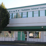 Profile for TCCS