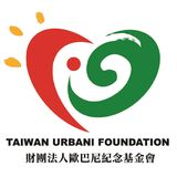 Profile for taiwanurbanifoundation