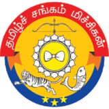 Profile for Michigan Tamil Sangam