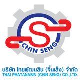 Profile for THAI PHATANASIN (CHIN SENG) CO.,LTD.