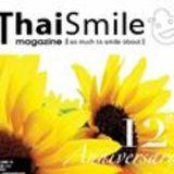 ThaiSmile Media Limited