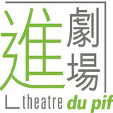 Profile for Theatre du Pif