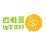 Profile for Seattle GPS